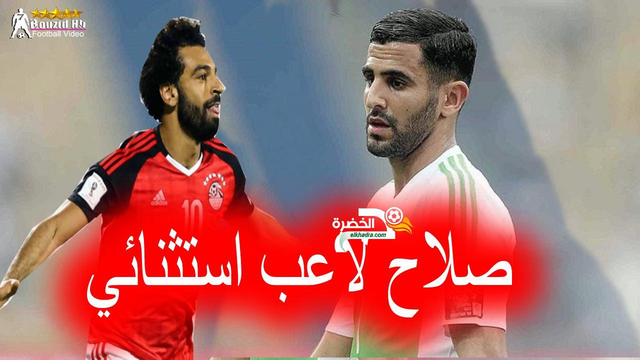 شاهد ماقاله رياض محرز على محمد صلاح قبل انطلاق مباريات كاس افريقيا 24