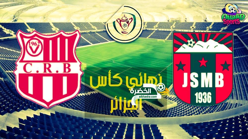 مباراة  شباب بلوزداد ضد شبيبة بجاية CRB VS JSMB 31