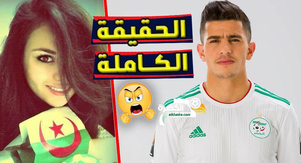 القصة الكاملة لقضية عطال و الفتاة في سيدي موسى و استقالة جمال بلماضي !! 26