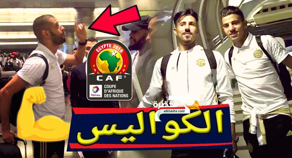 بالفيديو...كواليس رحلة المنتخب الوطني من الجزائر إلى قطر في أجواء رائعة 24