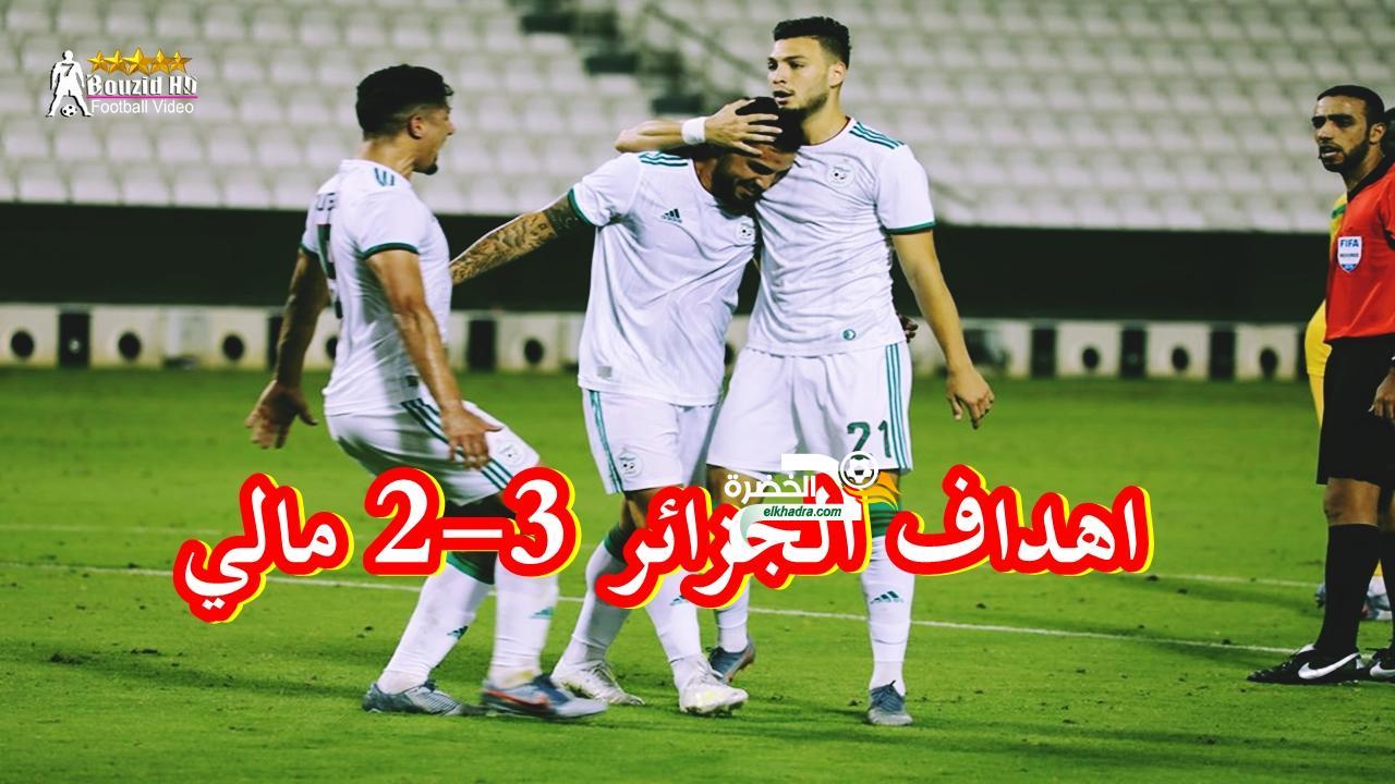 بالفيديو اهداف المنتخب الجزائري ضد مالي 30