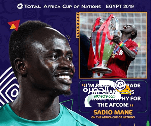 """ساديو ماني: """"نسعى لحسم التأهل أمام الجزائر"""""""" 24"""