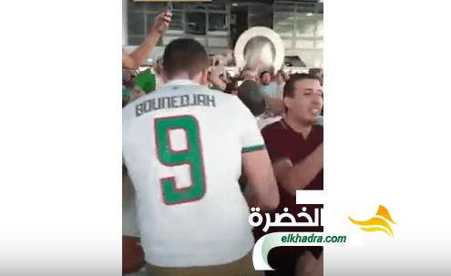 شاهد ردة فعل أنصار المنتخب الوطني الجزائري في باريس 24