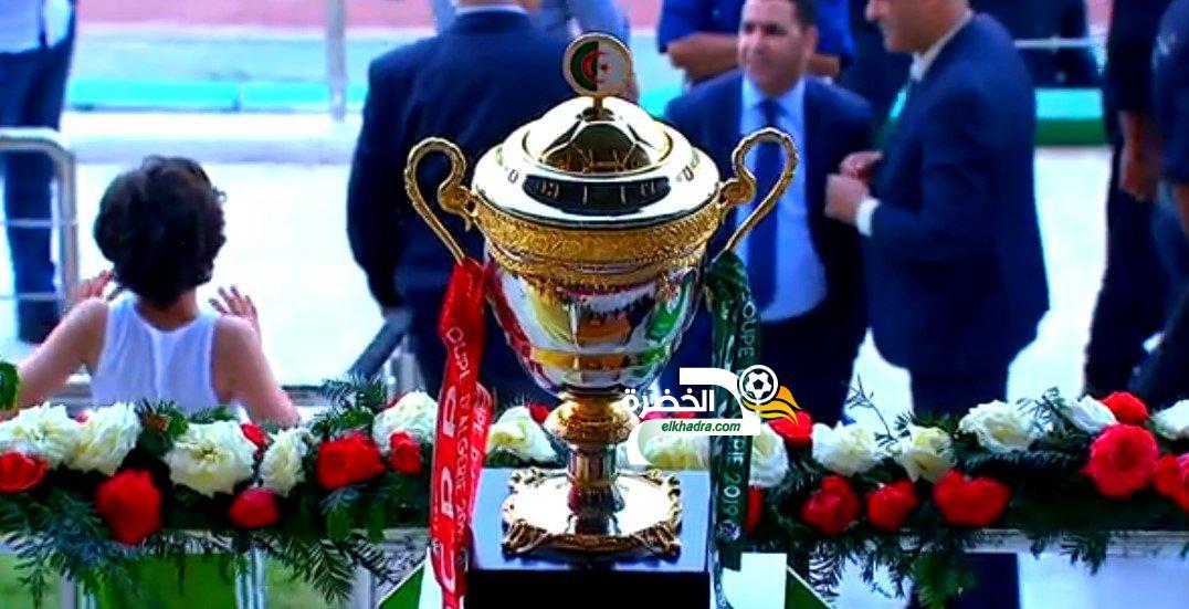نتائج قرعة الدور 32 لكأس الجمهورية 24