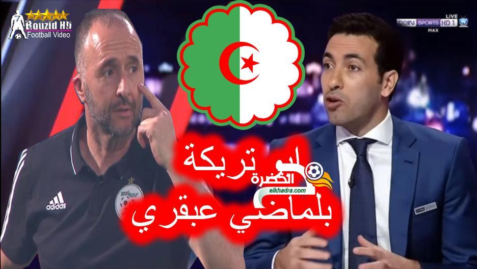 تحليل مباراة الجزائر والسنغال 1- 0 ابو تريكة افضل منتخب عربي 24
