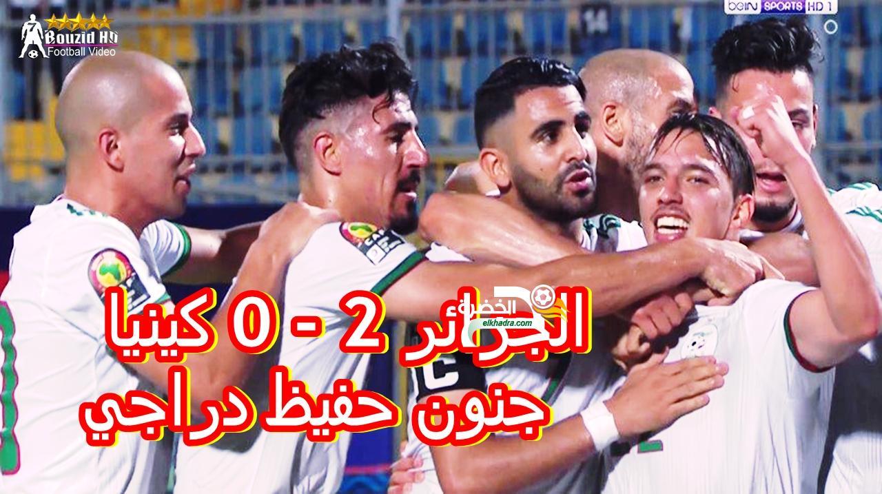 ملخص مباراة الجزائر وكينيا 2-0 حفيظ دراجي هدف عالمي وتألق محرز 24