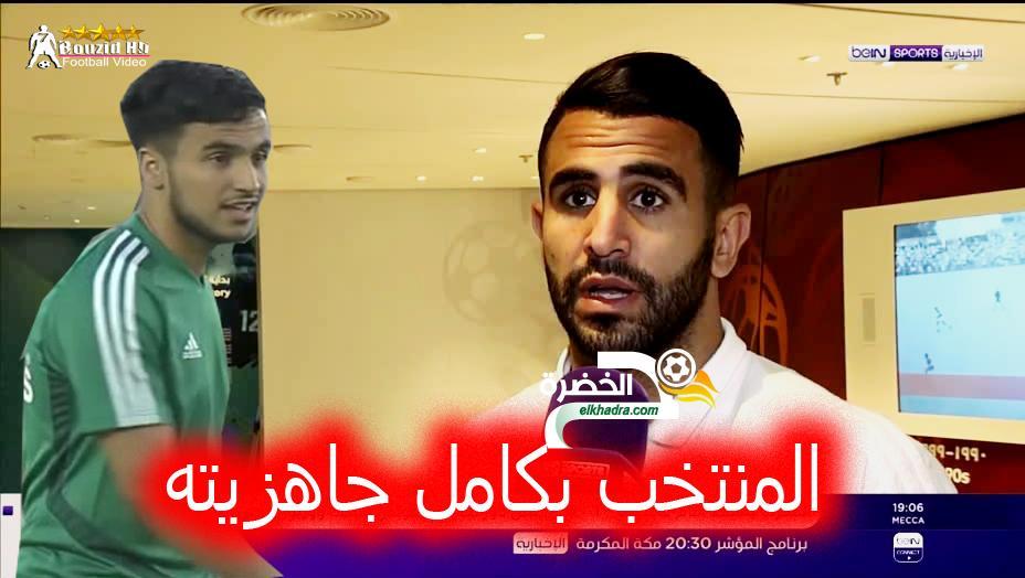 تقرير بين سبورت عن استعدادات المنتخب الجزائري 24