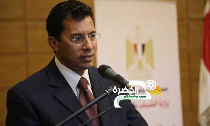 وزير الشباب والرياضة المصري: أتمنى تتويج الجزائر باللقب 17