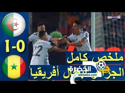 ملخص كامل لمباراة الجزائر والسينغال 1-0 جنون حفيظ دراجي - نهائي افريقيا HD 32