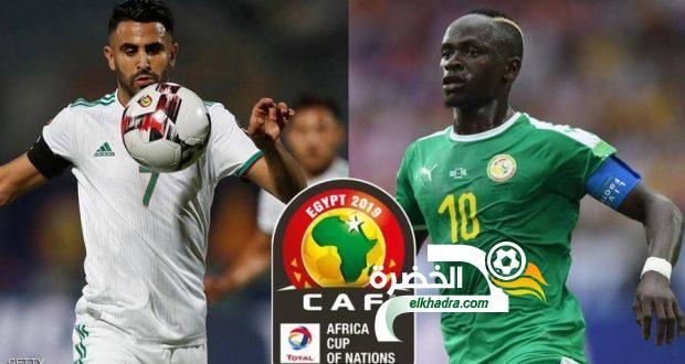 مباراة الجزائر و السنغال اليوم 19-07-2019 Algérie vs Sénégal 24