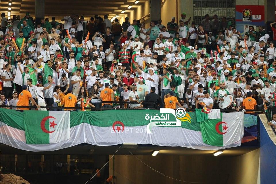 حضور الجماهير لمباراة المنتخب الوطني أمام بوركينافاسو 10