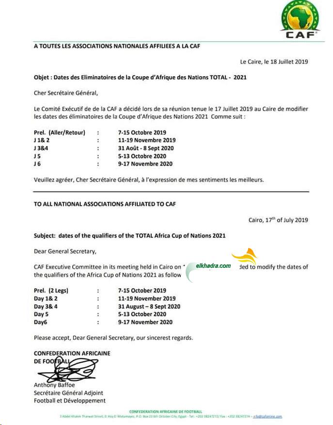 الكاف تكشف عن موعد مباريات تصفيات أمم إفريقيا 2021 25