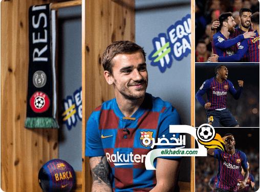 برشلونة يهيمن على قائمة الأغلى في التاريخ 24