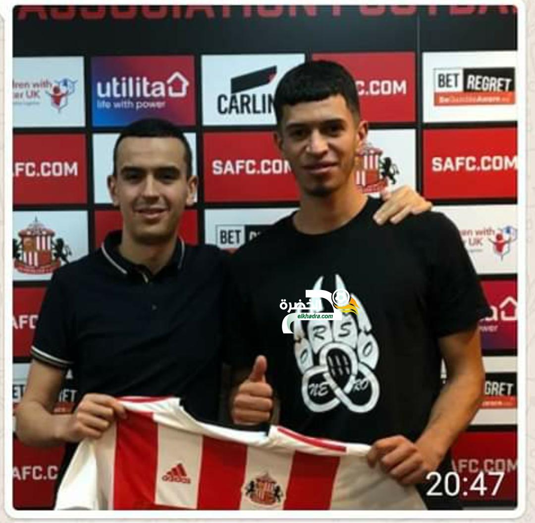 الحارس الجزائري أحمد عبد القادر '20 سنة' يمضي مع فريق سندرلاند الإنجليزي!! 25