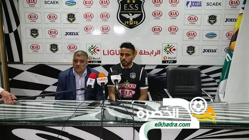 وفاق سطيف يمدد تعاقده مع المدافع هواري فرحاني حتى 2022 24