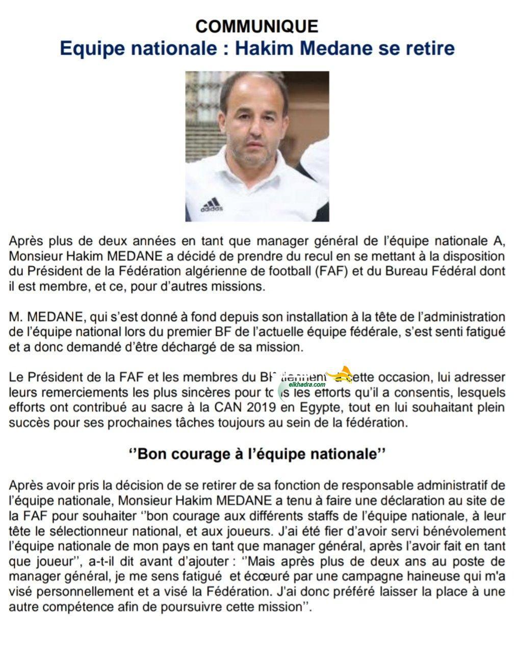 عاجل : مدان يغادر المنتخب الجزائري رسميا 30