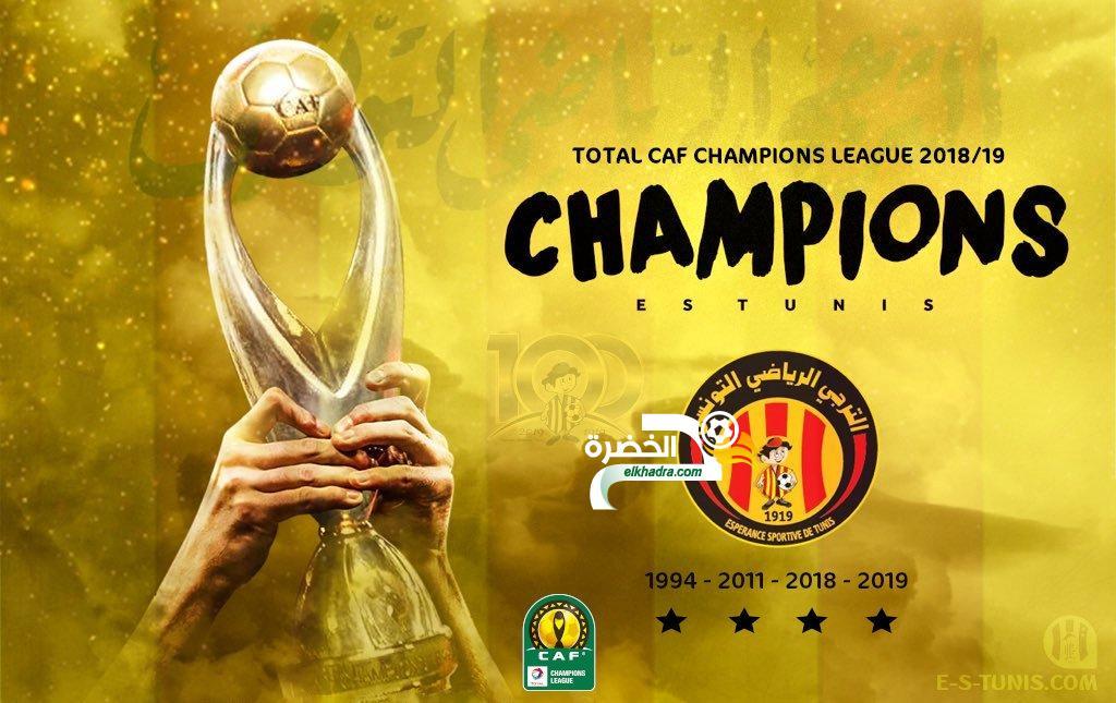 الكاف تعلن تتويج الترجي التونسي بطلا لـ دوري أبطال أفريقيا 23