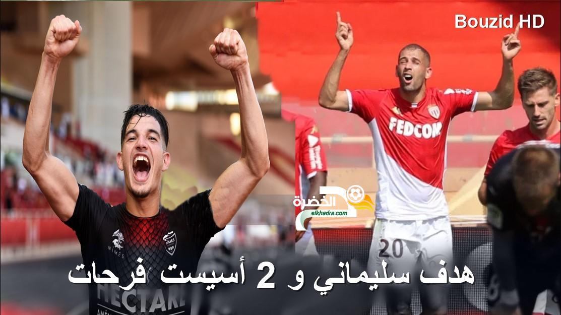 شاهد تألق الثنائي الجزائري هدف سليماني و 2 اسيست فرحات 22