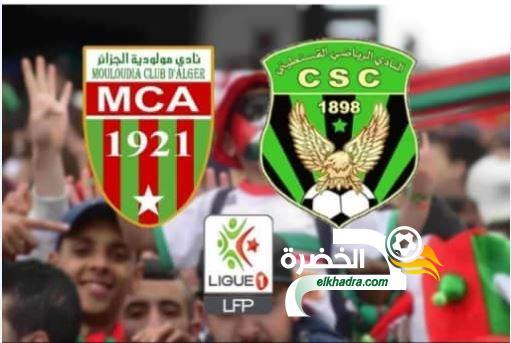 الحكومة تقرر رعاية الشركات العمومية لأندية الدوري الجزائري 24