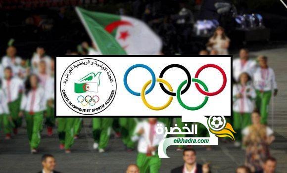 اللجنة الاولمبية والرياضية الجزائرية تقيّم نشاطاتها ومشاريع سنة 2019 30