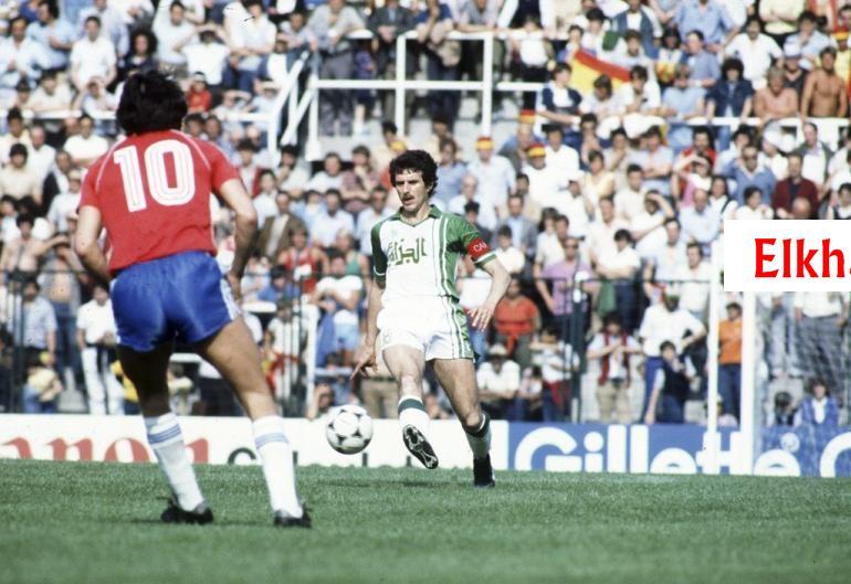 تاريخ مواجهات المنتخب الوطني مع منتخبات أمريكا الجنوبية 24
