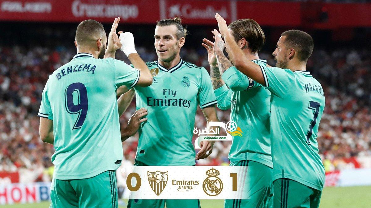 ريال مدريد في وصافة الدوري الإسباني بفوزه على إشبيلية 24