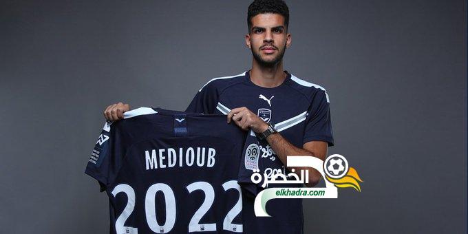 الجزائري عبد الجليل مديوب يمضي في نادي بوردو بعقد لثلاث سنوات 24