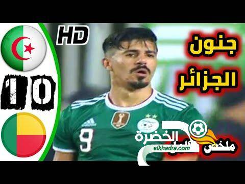 ملخص مباراة الجزائر والبنين 1-0 الودية 24