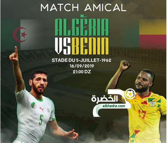 مباراة الجزائر والبنين كاملة 09-09-2019 Algérie – Bénin 24