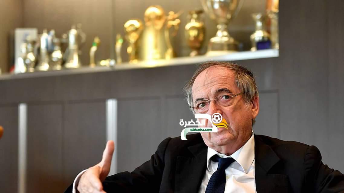 """لوغريت (رئيس الإتحاد الفرنسي) : """"لطالما أعربت عن رغبتي في التباري وديا أمام الجزائر ، لكن الأمور معقدة """" 24"""