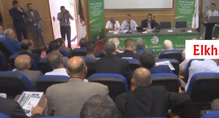 الدوري الجزائري : نظام المنافسة الذي تمت المصادقة عليه من طرف الجمعية الإسثنائية للفاف 29