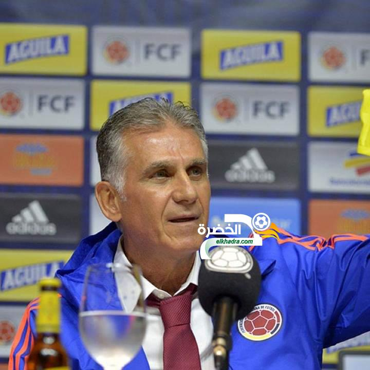 """كارلوس كيروش (مدرب كولومبيا) : """" مواجهة الجزائر فرصة لا يمكن تفويتها"""" 24"""