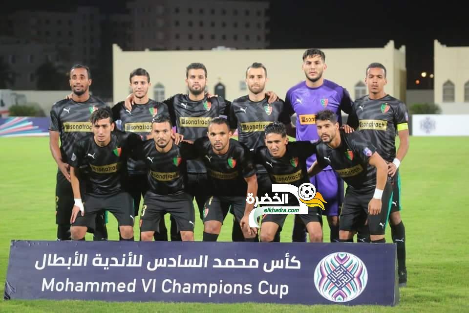 مولودية الجزائر تتاهل إلى الدور 16 من بطولة العرب 23