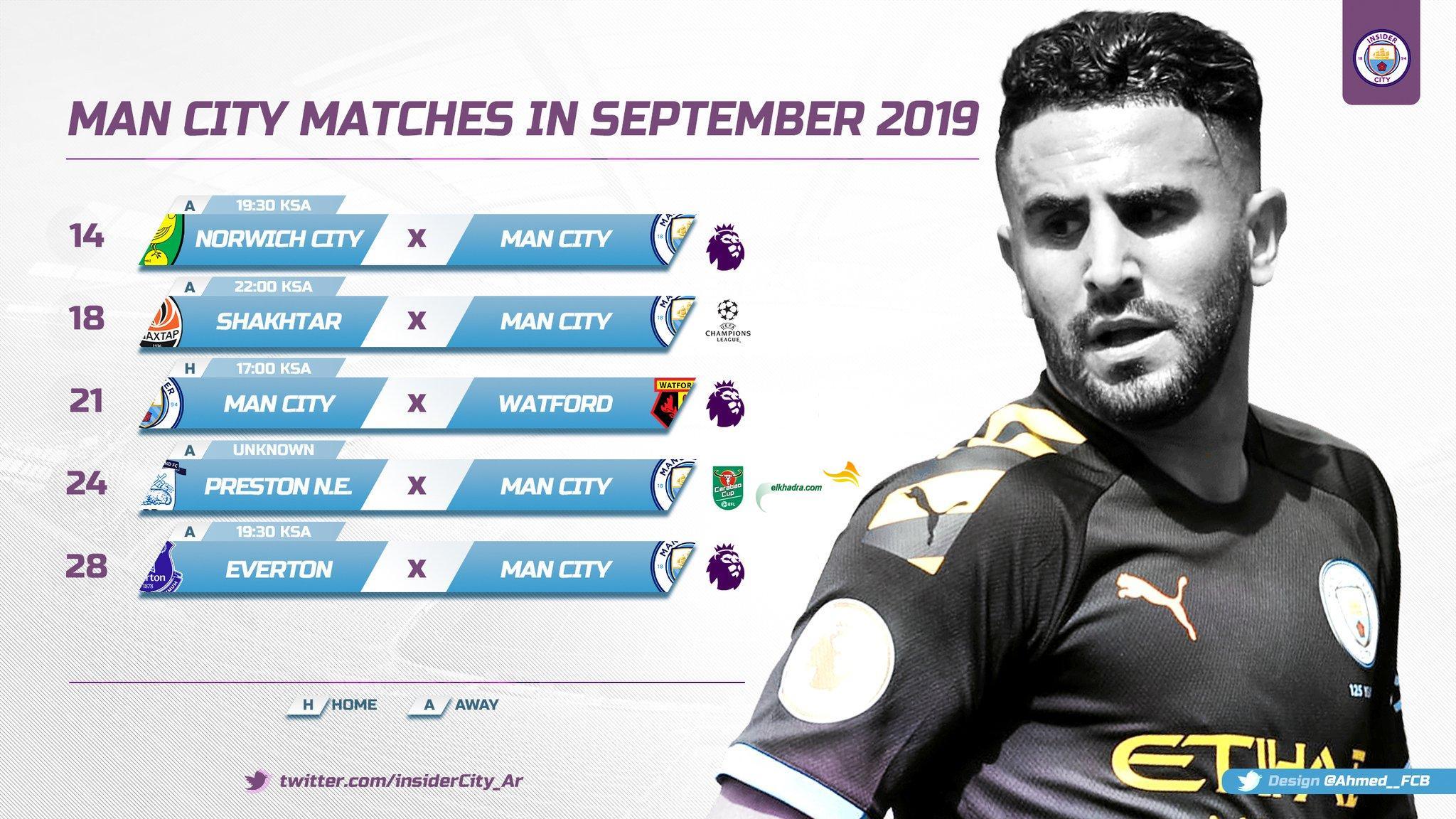 برنامج | مباريات مان سيتي في شهر سبتمبر 2019 24