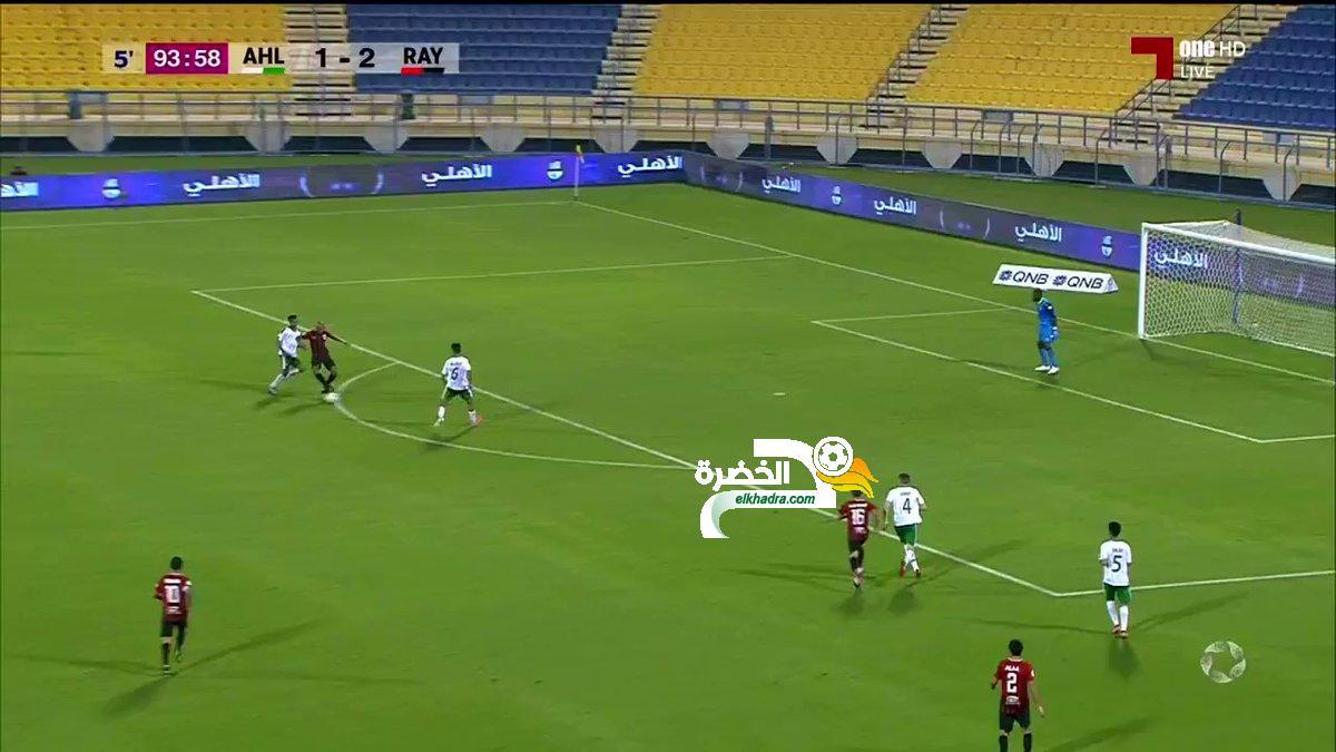 فيديو : هدف ياسين براهيمي في الدقيقة +95 28