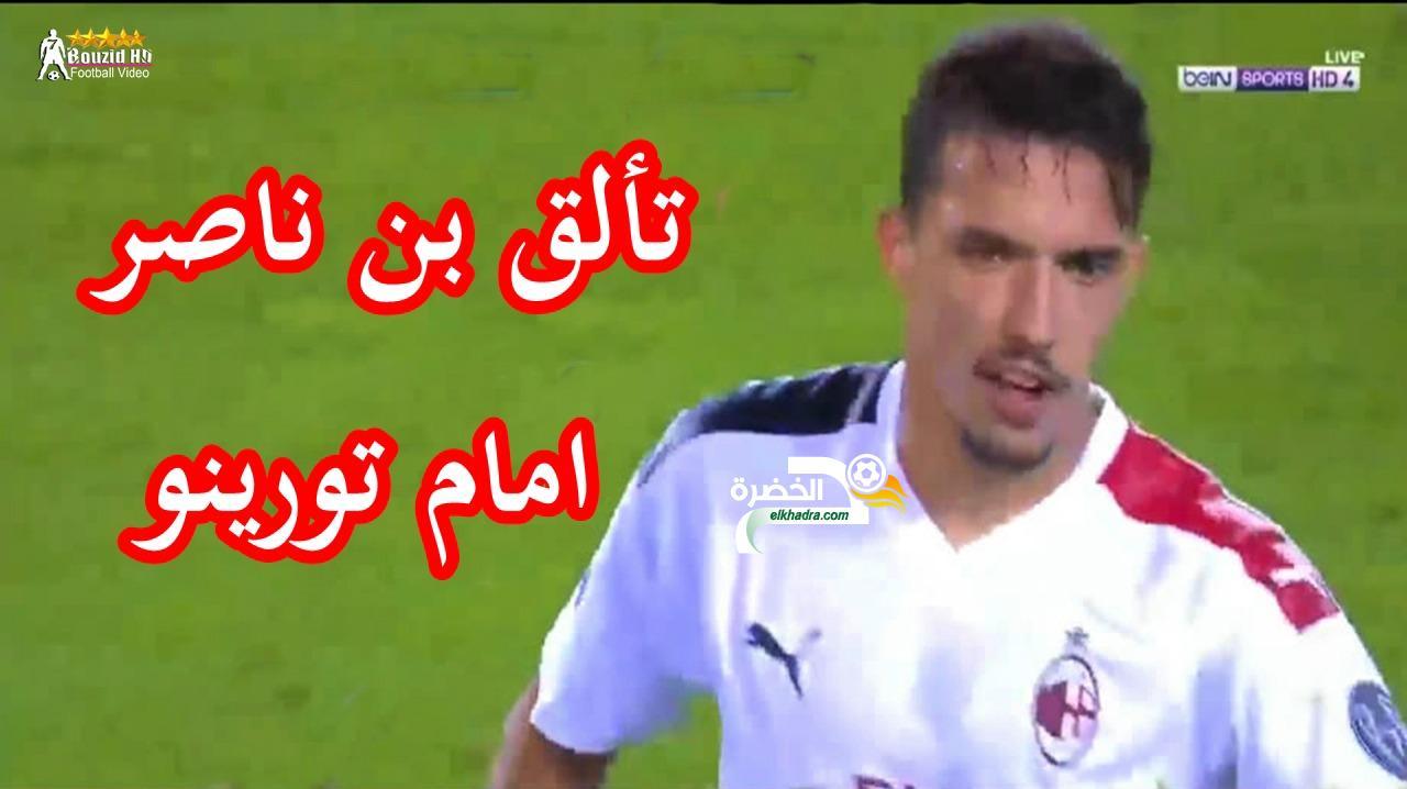 شاهد مافعله اسماعيل بن ناصر اليوم bennacer 30