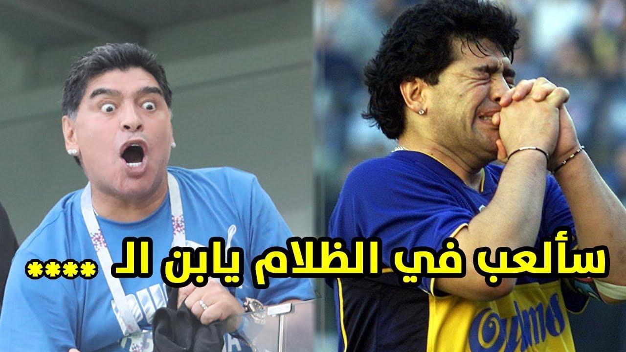 مارادونا : هذا سر بكائي أمام الجزائر 30