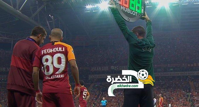 فيغولي بديل وجالطة سراي يسقط امام باريس سان جيرمان على ملعبه 24