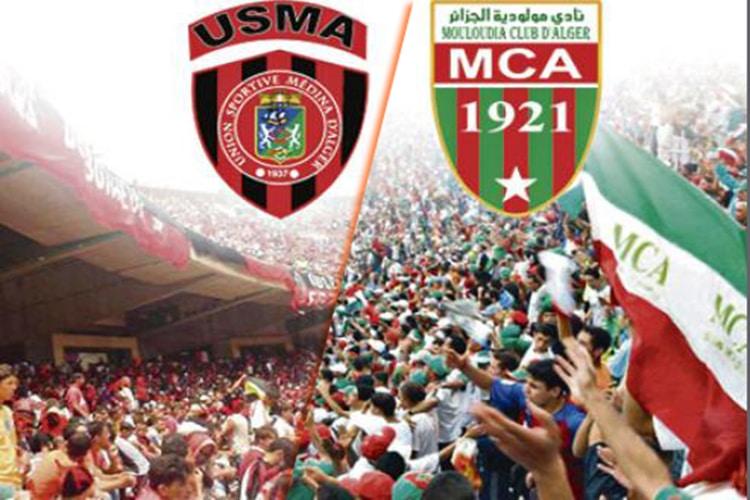 هل يلعب الداربي العاصمي بين مولودية الجزائر و اتحاد الجزائر ؟ 22