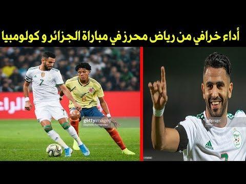 شاهد كل مافعله رياض محرز في مباراة الجزائر و كولومبيا 25