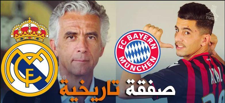 """رئيس نادي نيس: """"عطال لن يغادر الا لريال مدريد أو بايرن ميونيخ"""" 19"""