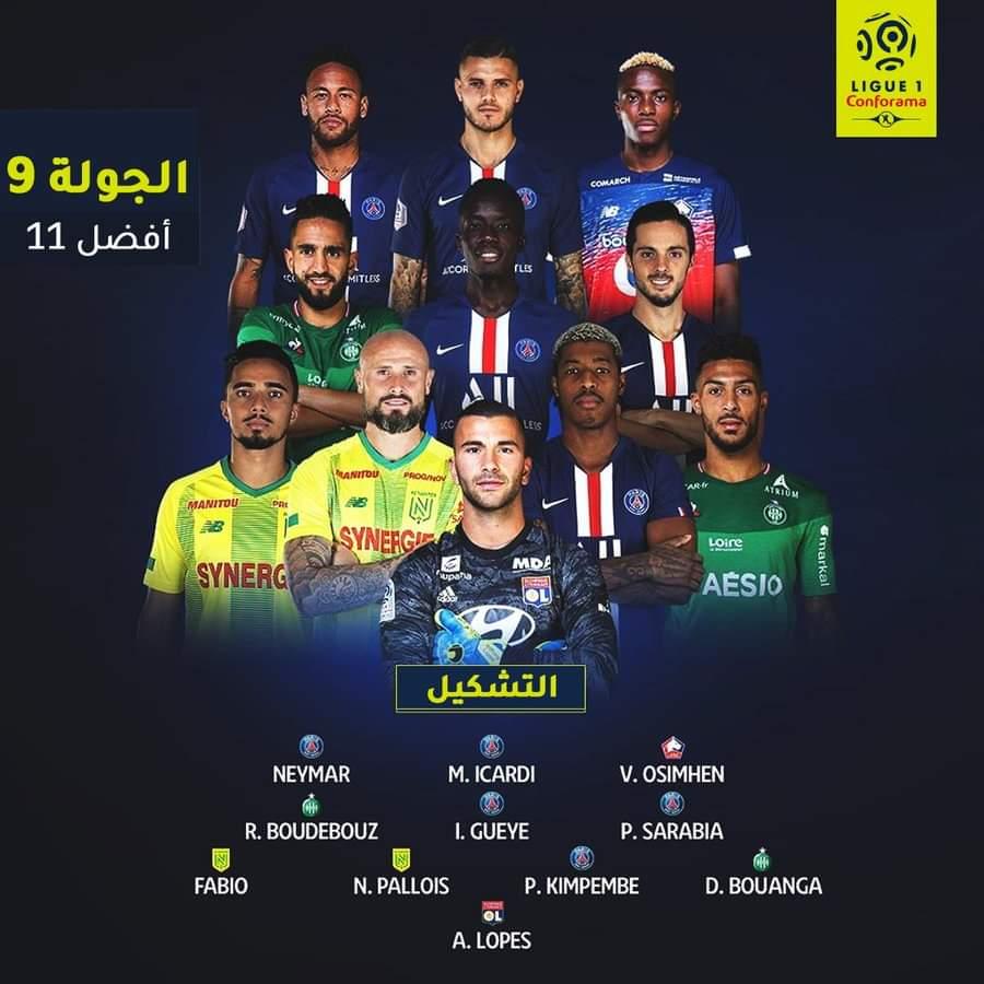 رياض بودبوز في التشكيلة المثالية للجولة التاسعة من الدوري الفرنسي 30