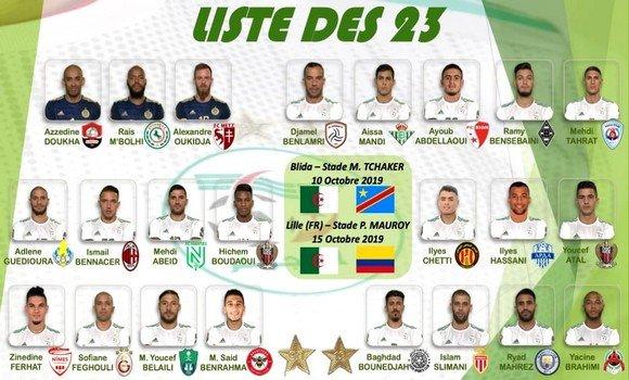 المنتخب الجزائري (ودية): استدعاء 23 لاعبا لمباراتي جمهورية الكونغو وكولومبيا 24