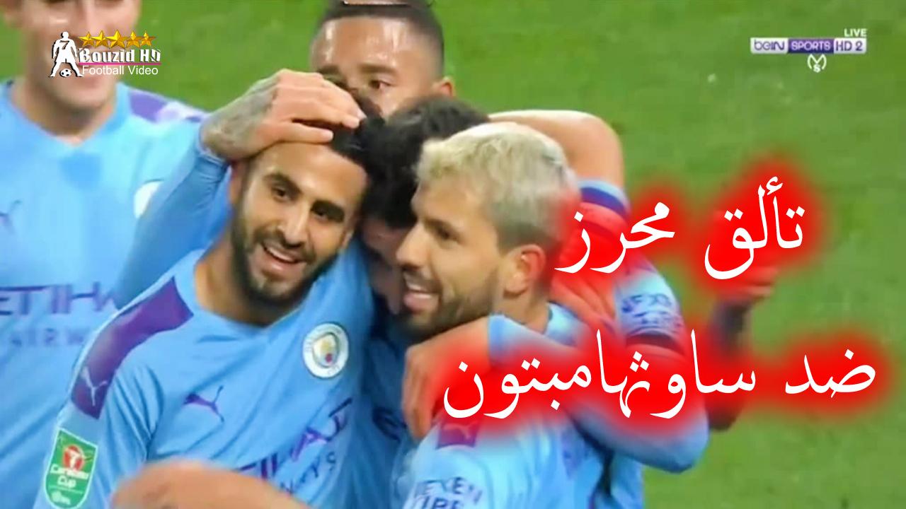 شاهد مافعله رياض محرز اليوم riyad mahrez 32