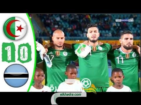 ملخص مباراة الجزائر وبوتسوانا 1-0 هدف بلايلي العالمي حفيظ دراجي 33
