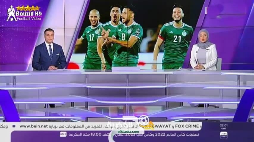 تقرير خرافي من بي ان سبورت / وماقاله بلماضي.! المنتخب الجزائري لا يقهر..!! 35