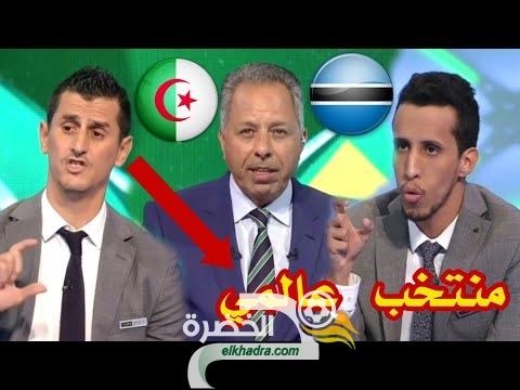 تحليل مباراة الجزائر وبوتسوانا 1 - 0 تحليل رائع 31