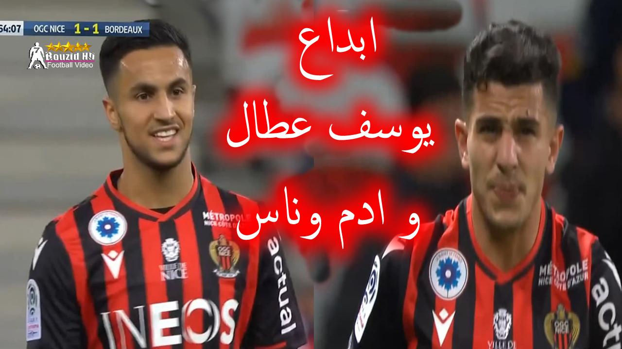 بالفيديو .. تصريح رياض محرز بشأن عدم مصافحته الوزير الأول المصري 30