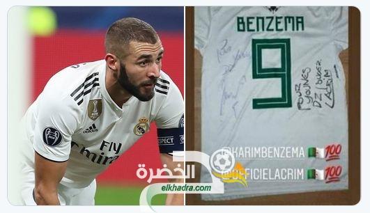 كريم بن زيمة يعود لإستفزاز الفرنسيين مجددا 32