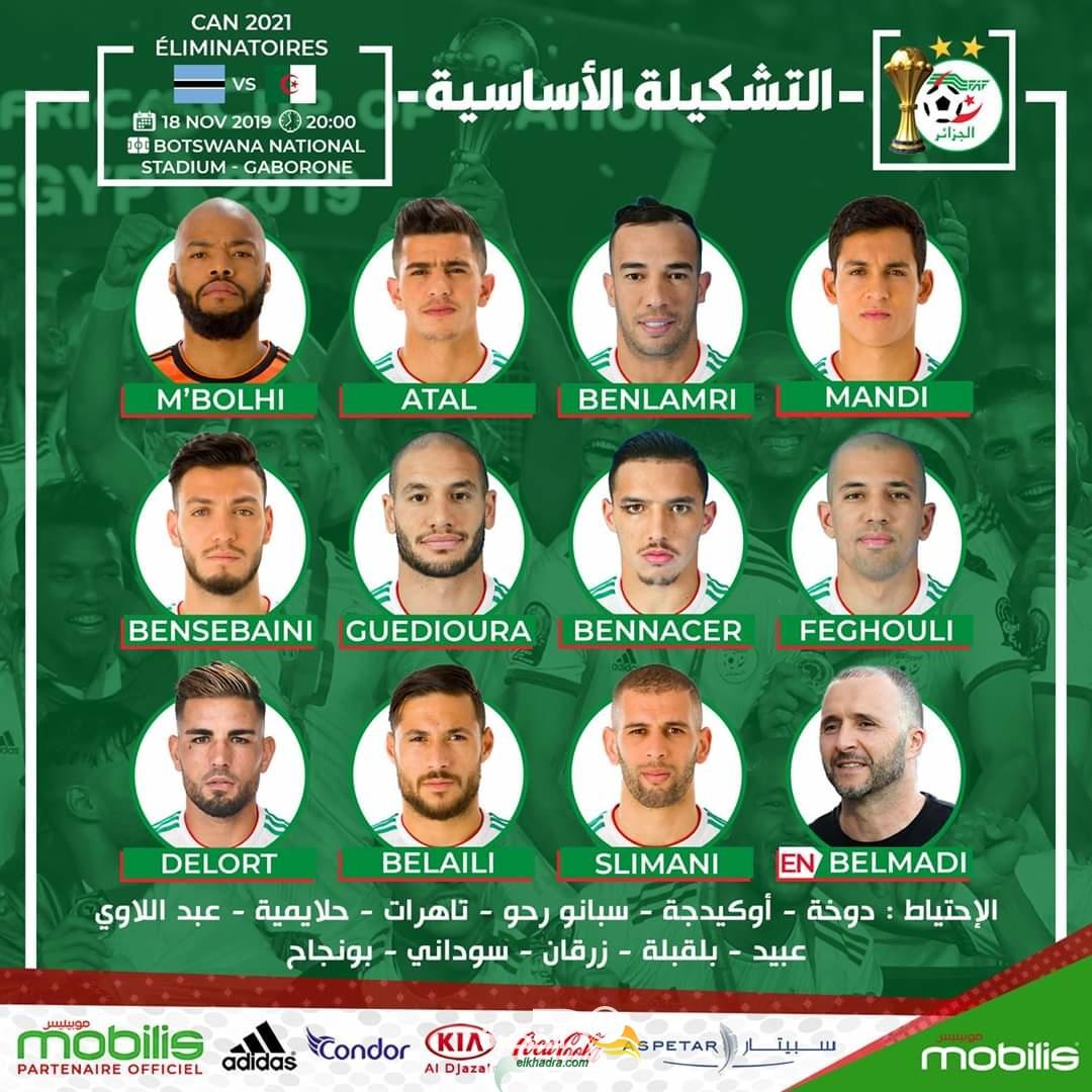 التشكيلة الرسمية للمنتخب الجزائري ضد بوتسوانا 24